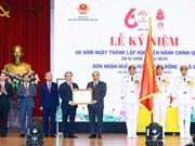 越南政府总理阮春福出席国家行政学院成立60周年纪念典礼