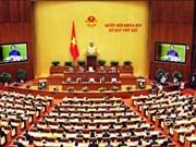 越南第十四届国会第七次会议明日进入最后一周  预计将通过7部法律