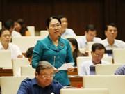 第十四届国会第七次会议:通过关于国会2020年监督计划决议