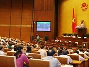 修改法律走向建设精简的国家机构