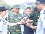 越南警方向中国警方移交4名中国籍通缉在逃犯