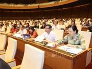 越南第十四届国会第七次会议公报(第十七号)