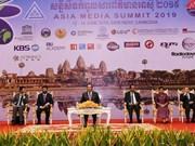 第16届亚洲媒体峰会在柬埔寨拉开序幕