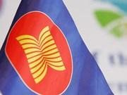 韩国与东盟各国促进贸易合作