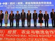 越中加强经贸、农业与物流合作