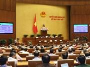 越南第十四届国会第八次会议公报(第十八号)