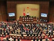 越南第十四届国会第七次会议圆满落幕