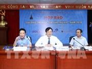 第十三届越南国家新闻奖:确保评审工作的客观公正与公开透明