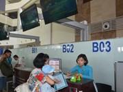 越航为老年人和儿童设值优先办理登记手续的专柜