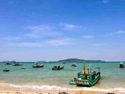 越南玉岛——广宁省姑苏岛