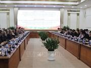 胡志明市人民委员会主席会见欧盟各国驻越大使