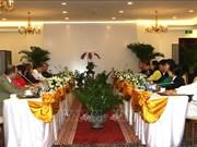 古巴学习借鉴越南司法改革经验