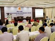 致力于实现东盟社会文化共同体的目标
