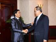 胡志明市与老挝首都万象促进全面合作