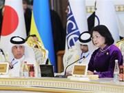 越南国家副主席邓氏玉盛出席亚洲相互协作与信任措施会议第五次峰会