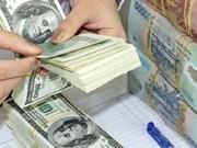 6月17日越盾兑美元中心汇率上涨10越盾