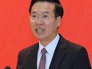 社交媒体对越南政治社会稳定的影响