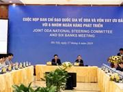 越南着力推进官方发展援助的到位进度