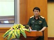 越南人民军总政治局主任梁强大将对俄罗斯和白俄罗斯进行正式访问
