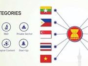 2019年东盟信息和通讯技术奖正式启动