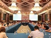 企业创新与发展论坛在河内举行