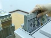 6月18日越盾兑美元中心汇率上涨5越盾