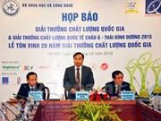 越南77家企业获得2018年越南国家质量奖暨亚太国际质量奖