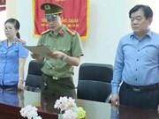 涉及越南高考舞弊案的山萝省教育培训厅长遭纪律处分