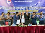 越南与德国展开合作 推动足球发展