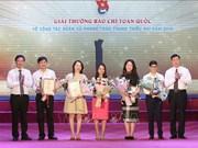 2019年共青团工作和青少年活动全国新闻奖颁奖仪式在河内举行