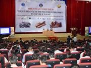 越南努力打造虾类品牌 力争实现出口额达100亿美元目标