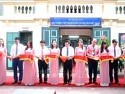 越南外交部一站式综合服务大厅揭牌成立