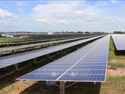 西宁省新增的两个太阳能发电厂落成