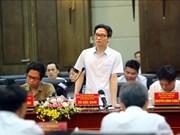 越南政府副总理武德儋就改善经商环境及提高国家竞争力等问题对海防市进行考察