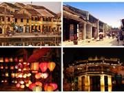 会安——东南亚最美的古城