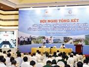 越南一直充满信心能克服并战胜自然灾害