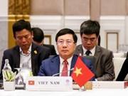 越南政府副总理兼外长范平明出席东盟外长会议