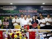 """越南中国合作开发""""两国六景点""""旅游线路"""