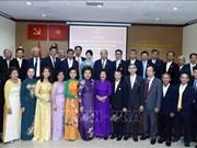 阮春福总理造访越南驻泰国大使馆
