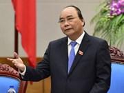 越南政府总理指定实施CPTPP协定的主管部门