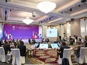 第34届东盟峰会闭门会议召开