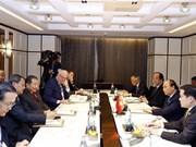 越南政府总理阮春福会见泰国部分大型集团领导
