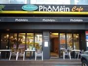 在韩国的越南连锁餐厅受当地食客的青睐