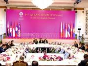 泰国总理巴育·占奥差就第34届东盟峰会所取得结果举行新闻发布会