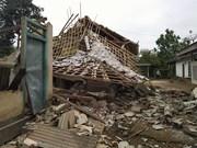 印尼发生里氏7.5级地震