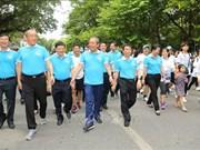 """越南政府常务副总理张和平出席""""健康步行""""活动"""