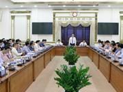 胡志明市制定实施智慧城市建设提案的具体措施