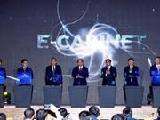 越南政府总理阮春福主持召开电子内阁会议