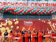 越南企业扩大在捷克的经营与投资业务