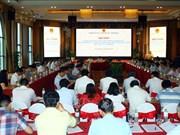 国会常务副主席丛氏放:注重改善人口稀少的少数民族同胞生活条件